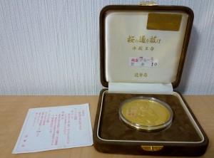 純金メダル