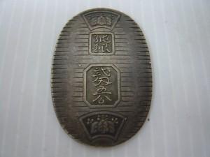 森永エンゼルマーク 純銀小判