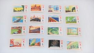 中国切手 J8 16種完