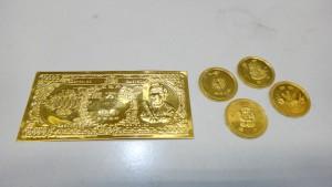 純金プレート&メダル 買取り
