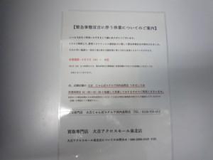 P1400422